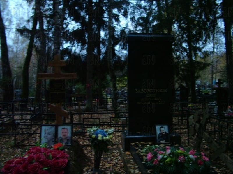 Правда о могиле Заворотнюк