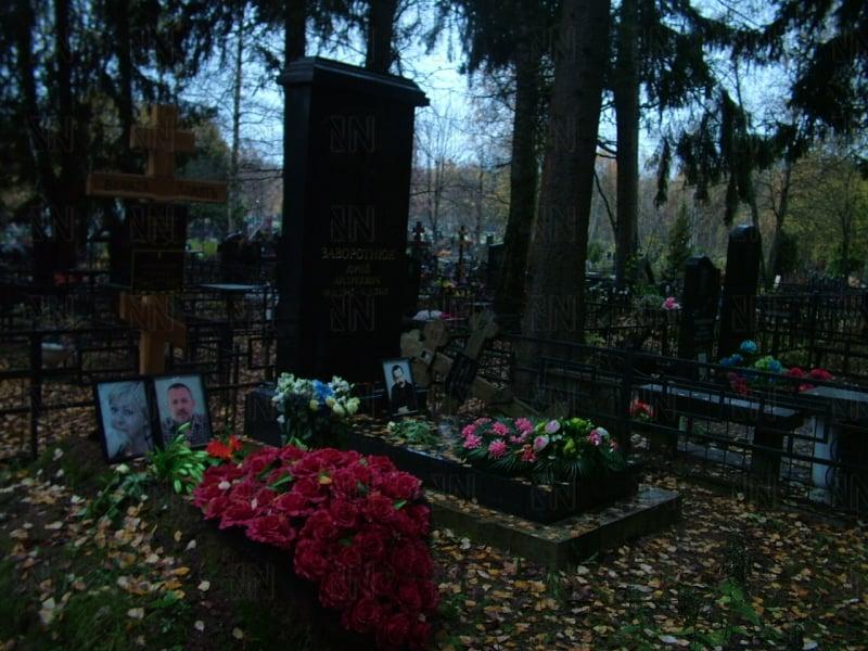 Что известно о могиле Заворотнюк