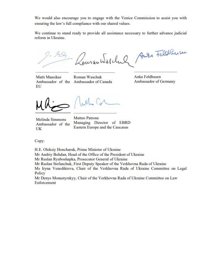 Фотокопия заявления иностранных дипломатов