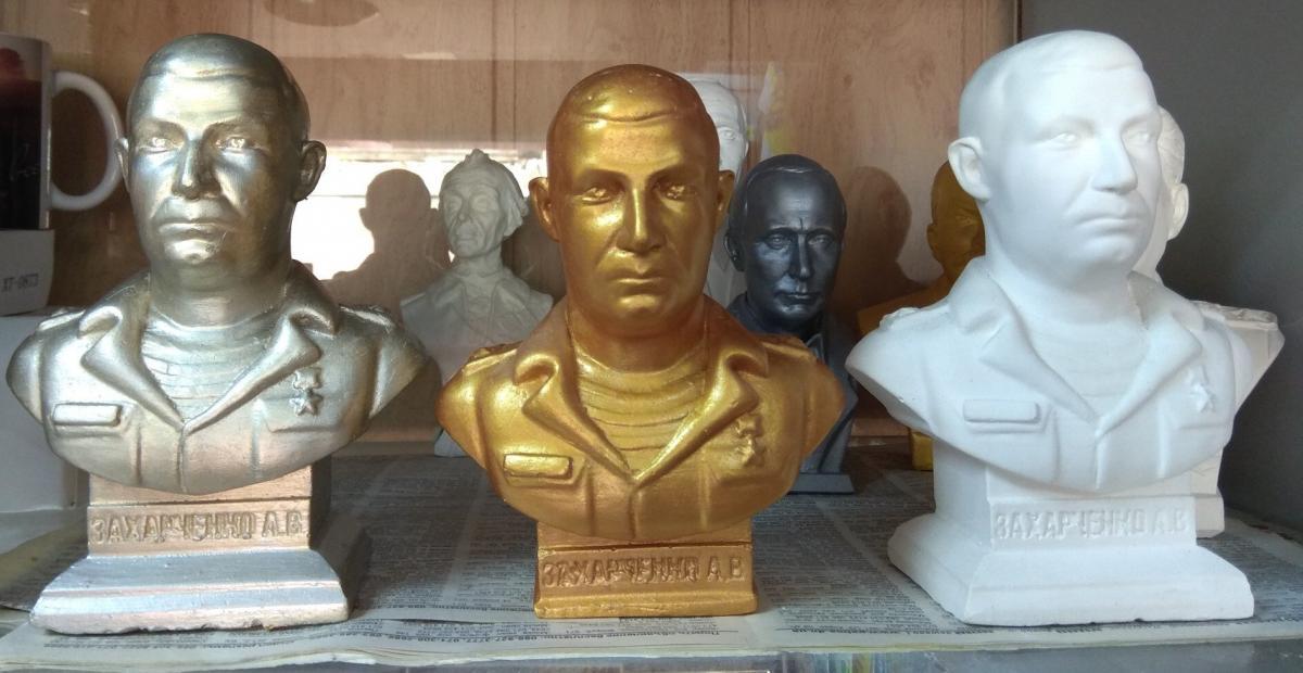 бюст Захарченко
