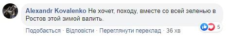 """""""Слабак"""": глава Киевской ОГА подал в отставку"""