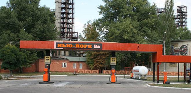 Новгородское