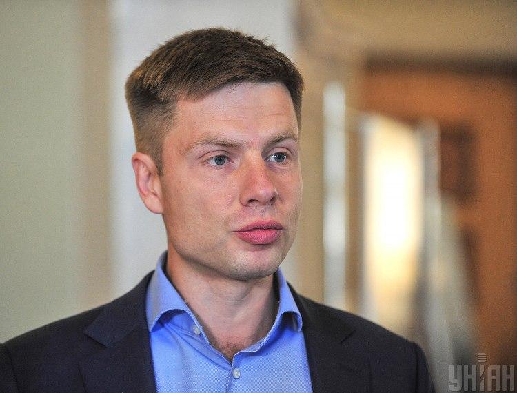 Гончаренко