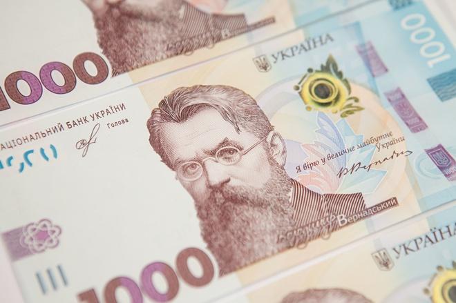 Новая купюра в 1000 гривен