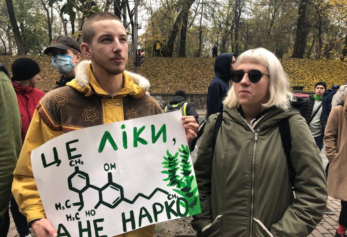 В Киеве прошел Конопляный марш свободы