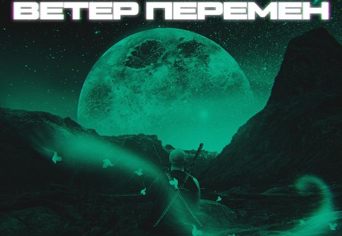 17 независимый рэп-баттл hip-hop ru