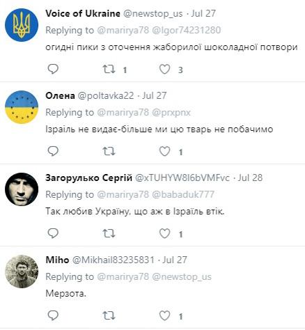 """""""Крысы разбегаются"""": еще один одиозный соратник Порошенко покинул Украину"""