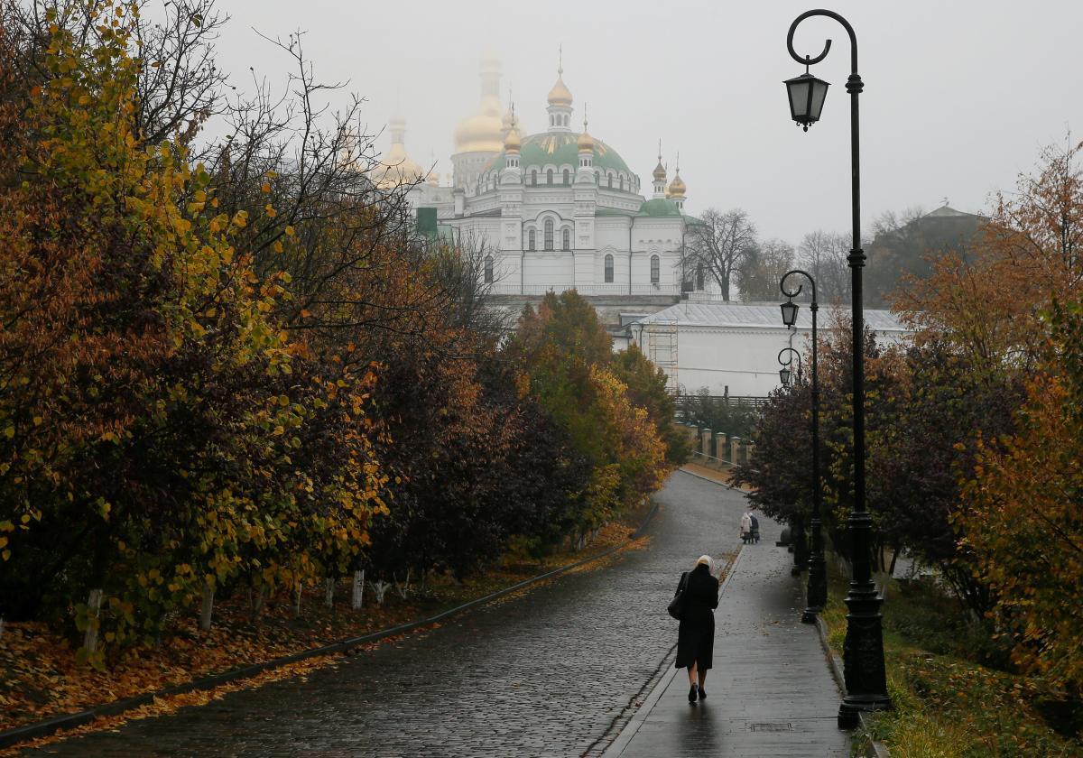 погода, осень, Киев