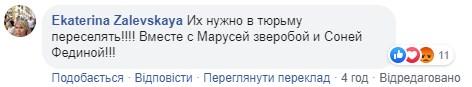 Фото 28.10.2019: Аваков, Золотое, Троян