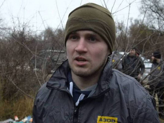 Денис Янтарь