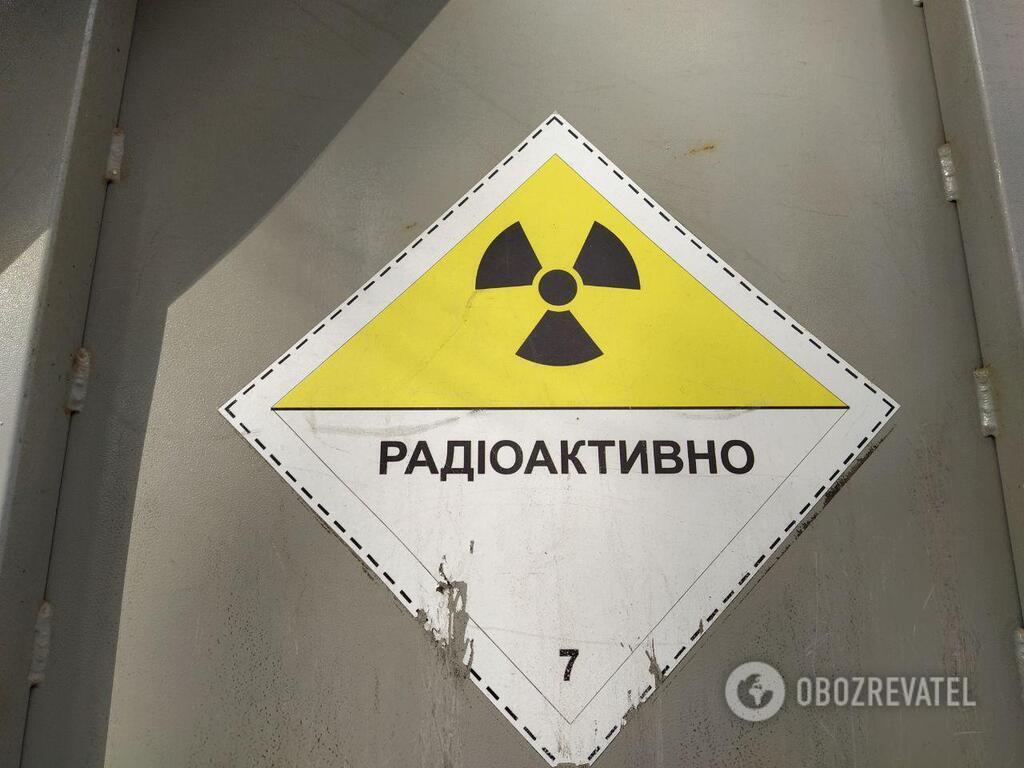 Установлен источник радиации в Киеве