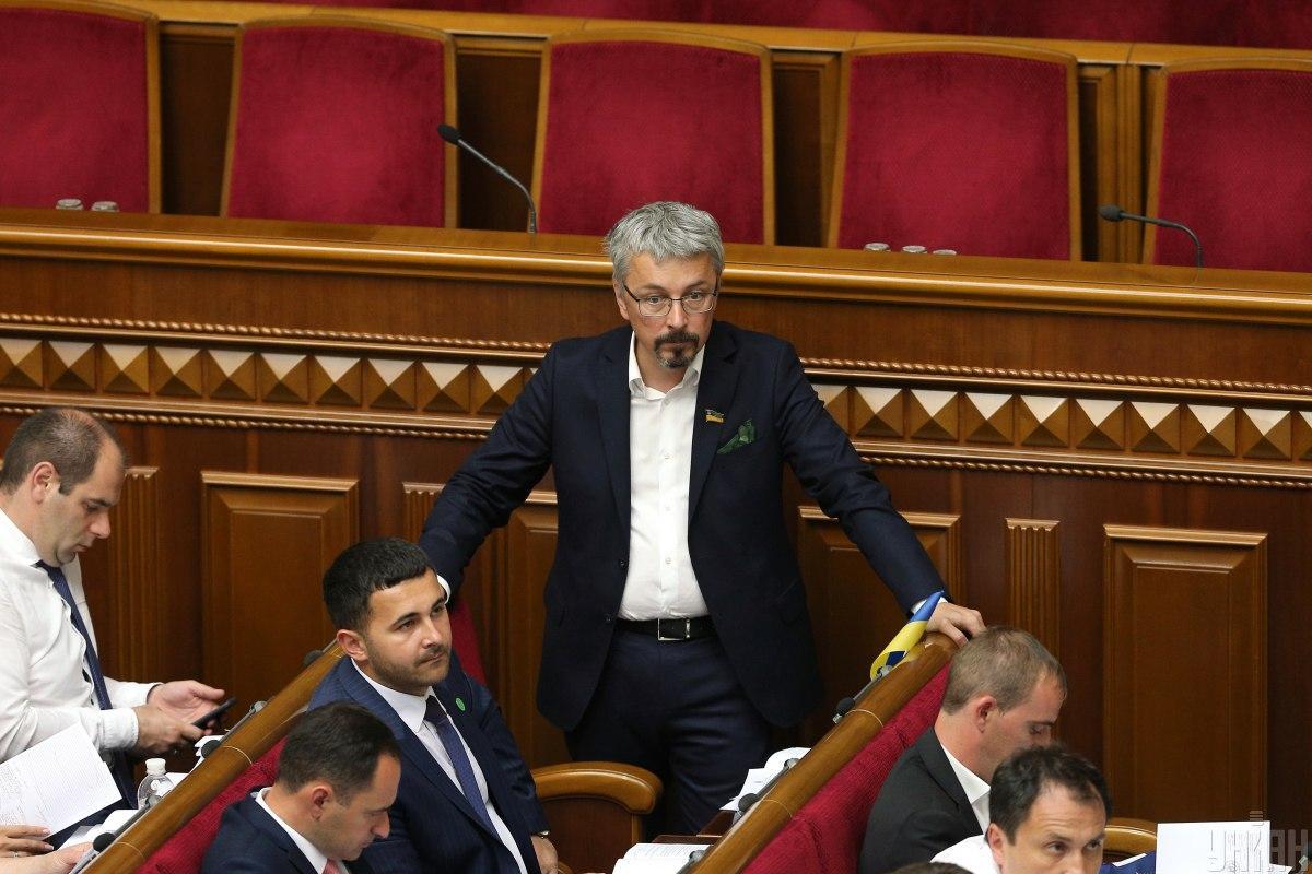 Ткаченко возглавил межфракционное объединение в Раде