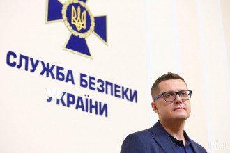 Івана Баканова викликали у ВР