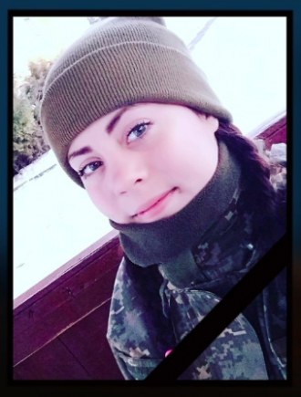 Анастасия Витовская погибла от осколочных ранений / Фото Facebook батальона Айдар