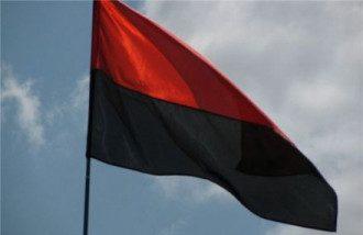 Флаг УПА