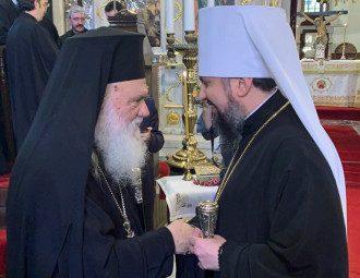 Архиепископ Иероним II и митрополит Епифаний