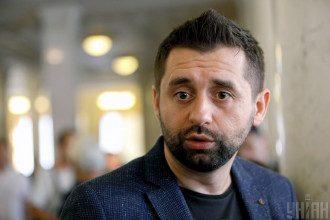 В Сети недовольны высказыванием Давида Арахамии насчет сотрудничества Украины с ЕС - Давид Арахамия