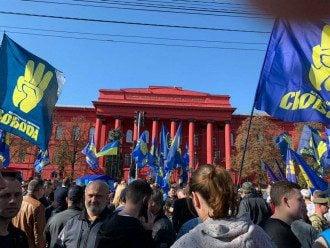 Марш националистов / Telegram-канал Крокодил