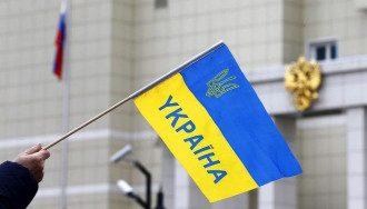 Украина, флаг