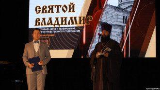 / Фото: Крым.Реалии