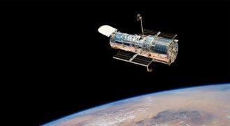 Hubble, Хаббл, телескоп