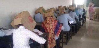Индия, студенты