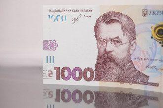 Купюры в 1000 гривен вводят в обращение с 25 октября / Фото: flickr.com/National Bank Of Ukraine