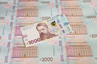 НБУ ввел в оборот новую купюру в 1000 гривен 25 октября / Фото: flickr.com/National Bank Of Ukraine