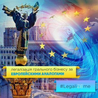 Легализация игорного бизнеса: эксперты раскритиковали новый законопроект