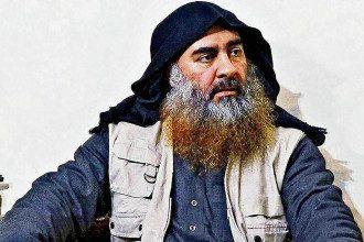 Аль Багдади