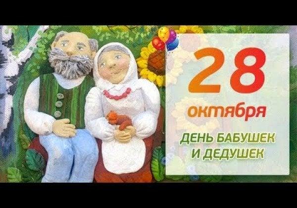 Открытки к новому году бабушке и дедушке