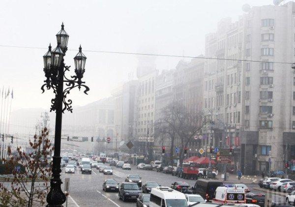В Сети похвастались красочными фото туманного Киева - Туман в Киеве