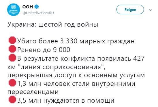 В ООН назвали удручающие данные по количеству убитых на Донбассе мирных жителей