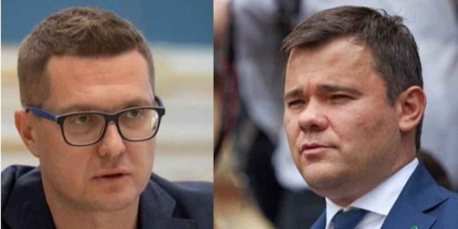 Иван Баканов и Андрей Богдан