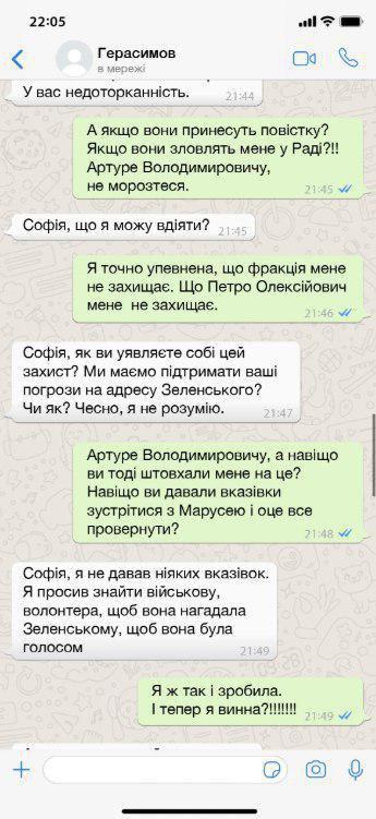 Фото 04.11.2019: Ирина Луценко, Луценко, Порошенко