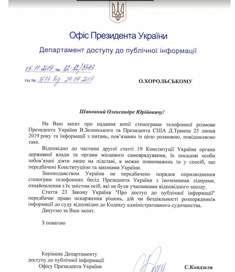 / ukranews.com