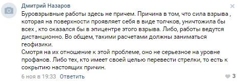 """Как с козла молока"": в захваченной Макеевке произошло землетрясение, Пушилина ""взяли за яйца"""