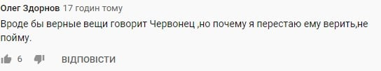 """""""В стране быдло и баклажаны, а я хороший"""": экс-министр шокировал украинцев заявлением о распаде страны"""