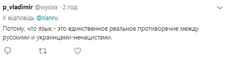 Фарион назвала русскоговорящих защитников Украины москалями