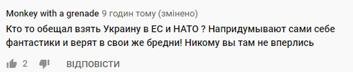 """""""Нет торговле с Кремлем"""": Кулеба призвал убрать эмоции из отношений с Россией"""