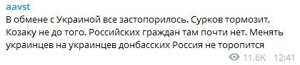 """""""Путинский пуделек"""" Венедиктов объяснил, почему Россия не торопится менять пленных"""