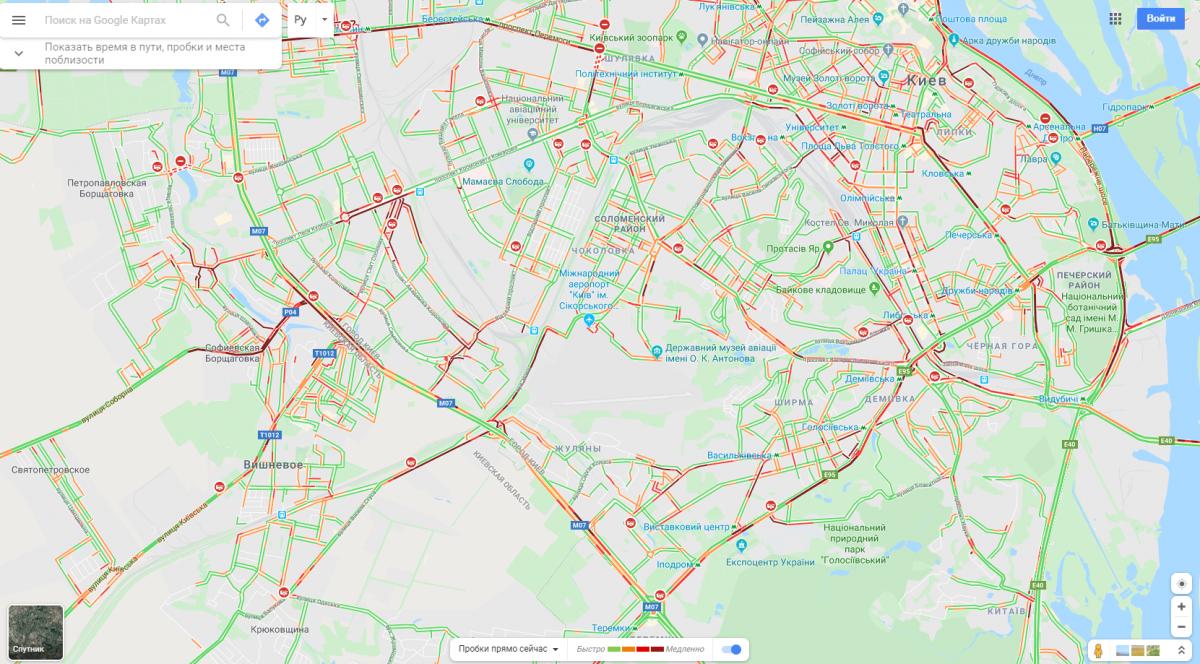 ДТП и дождь: Киев застыл в жутких пробках