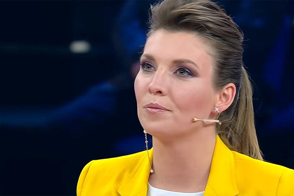 Скабеева