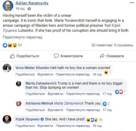 """""""Луценко врет"""": бывший глава ГПУ назвал Йованович лгуньей и получил ответку"""