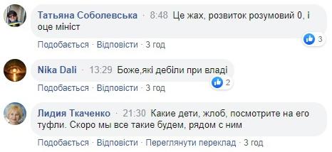 """""""Дебилоид, а не дебил"""": в Сети распекли Милованова, признавшегося в курении марихуаны"""