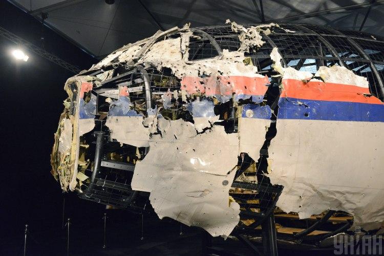 Трагедія рейсу МН17 на Донбасі