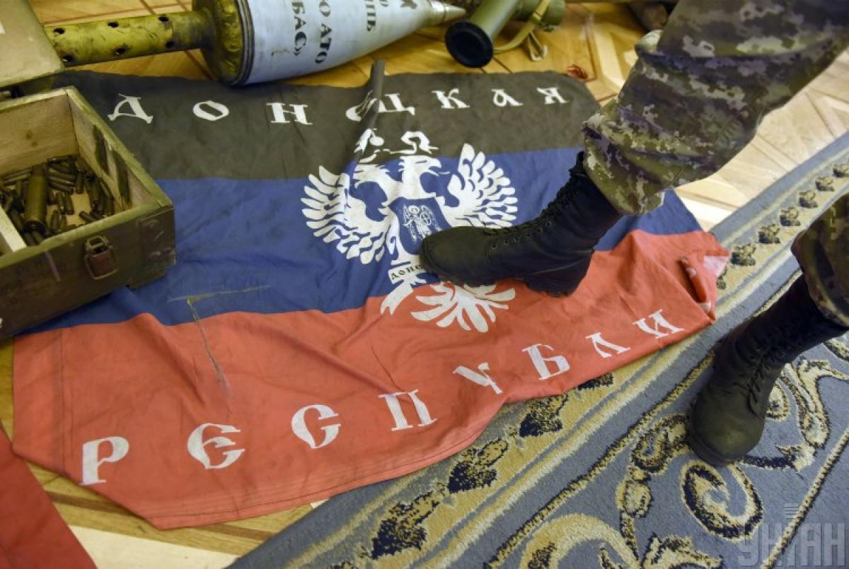 ДНР,флаг