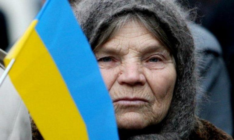 пенсионер в украине