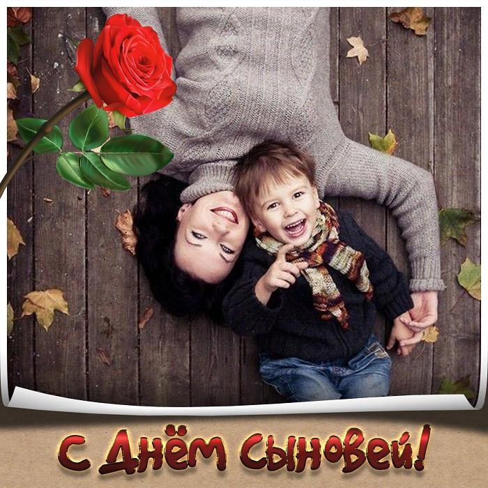 pozdravleniya-mame-s-dnem-sinovej-otkritka foto 7