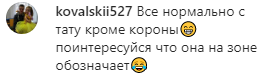 """""""Mafia Niko"""": Морозюк продемонстрировал новое тату и получил сравнение с мафией"""